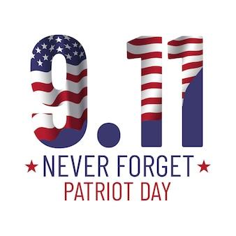애국자의 날 그림입니다. 우리는 9\11을 잊어버릴 것입니다. 9월 11일 추모의 날. 미국 국기와 뉴욕 벡터 애국 그림