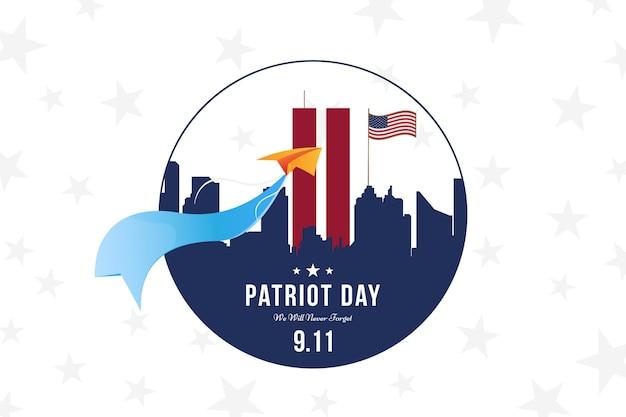 2001년 9월 11일 애국자의 날 우리는 결코 잊지 못할 것입니다. 배경에 도시 실루엣이 있는 글꼴 비문. 미국 국민의 기억의 날 배너. 평면 요소 eps 10