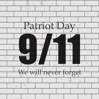 愛国者の日119ラベル私たちはベクトルイラストeps10を決して忘れません