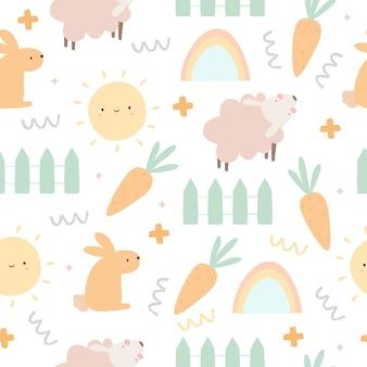 유아용 패턴
