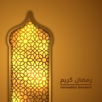 Pattern geometrical windows for islamic event ramadan kareem