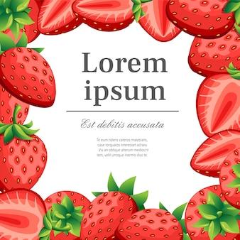 イチゴとイチゴのスライスのパターン。装飾的なポスター、エンブレム天然物、ファーマーズマーケットのテキストのための場所の図。ウェブサイトページとモバイルアプリ