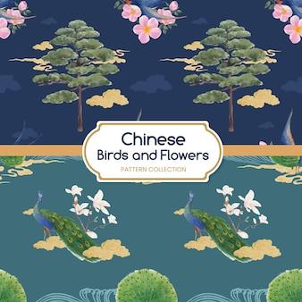 鳥と中国の花のコンセプト、水彩スタイルのパターンseamleas