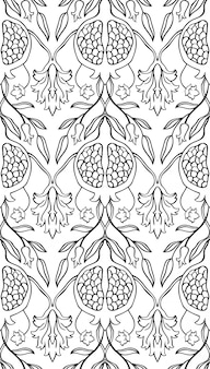 석류와 패턴.