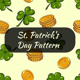 聖パトリックの日のパトレン。クローバーの葉とコイン。シームレスパターン