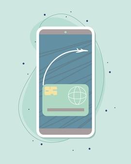 온라인 여행 비용 지불