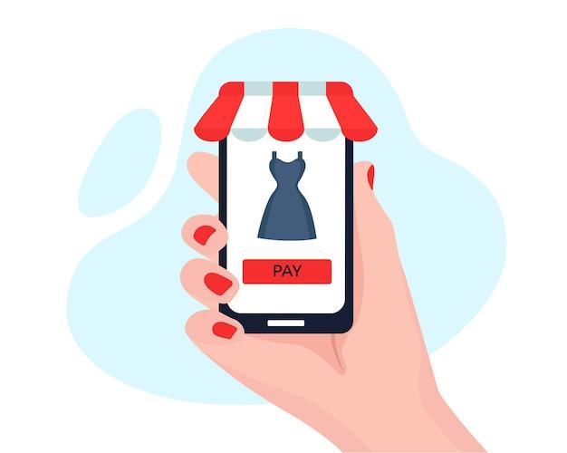 オンライン購入の支払い。女性はスマートフォンで購入代金を支払います。フラット漫画スタイルのイラスト