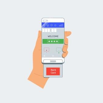 신용 카드가 삽입 된 결제 단말기