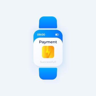 支払い転送スマートウォッチインターフェイスベクトルテンプレート。モバイルアプリの通知日モードのデザイン。オンライン現金取引メッセージ画面。アプリケーションのフラットui。スマートウォッチディスプレイ