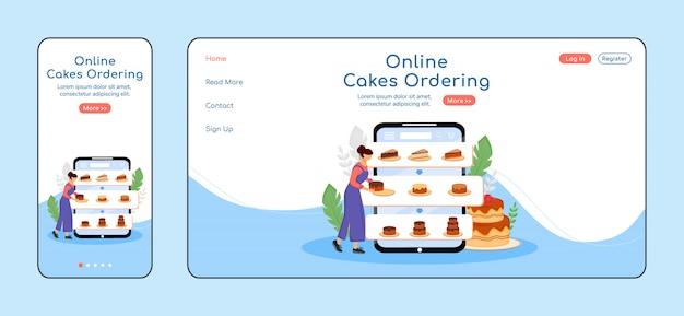 アダプティブランディングページのカラーテンプレートを注文するオンラインケーキ。ペストリーショップのモバイルとpcのホームページのレイアウト。ベーカリーは1ページのwebサイトuiを注文します。デザートの品揃えウェブページのクロスプラットフォーム