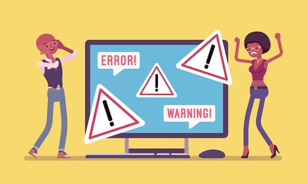 Pc 오류, 사용자를위한 경고