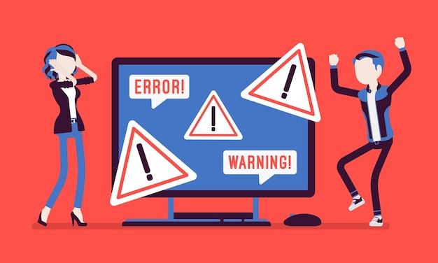 Ошибка пк, предупреждения для пользователей