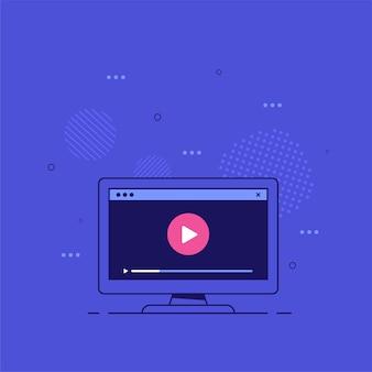 화면에 비디오 플레이어가있는 pc 모니터. 온라인 비디오, 영화, 교육 자료, 웹 코스 s.