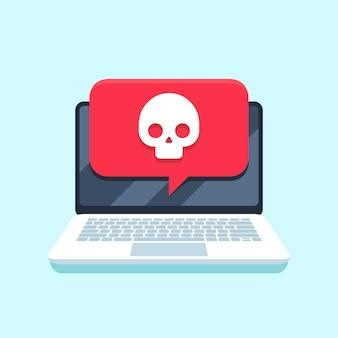 ノートブック画面のウイルス通知。マルウェア攻撃ラップトップpc、コンピューターウイルスまたはハッキングの安全なベクトルの概念