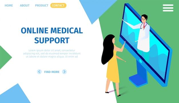 女性と医師のpc画面を介して通信