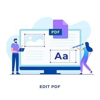 Pdf編集ファイルの概念。