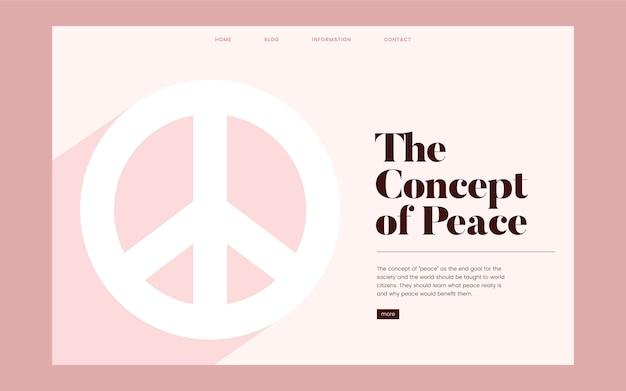 平和と自由の情報ウェブサイトのグラフィック