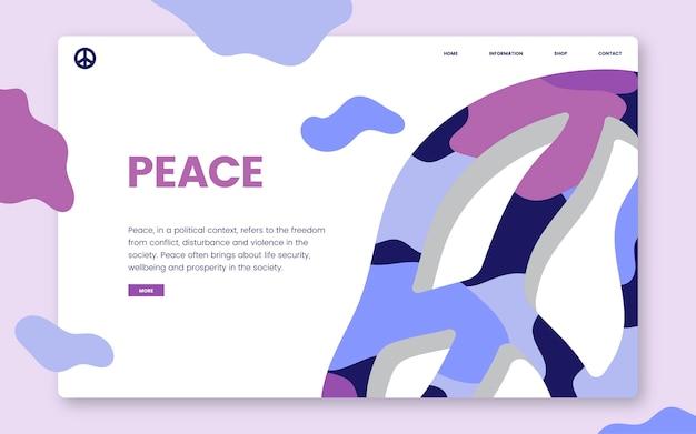 평화와 자유 정보 웹 사이트 그래픽