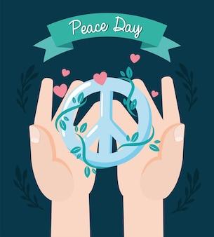 평화의 날 카드