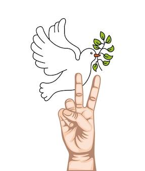 オリーブブランチと平和の鳩