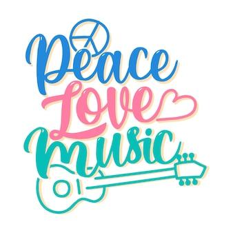 평화 사랑 음악 타이포그래피