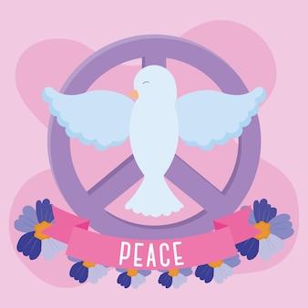 平和の白い鳩