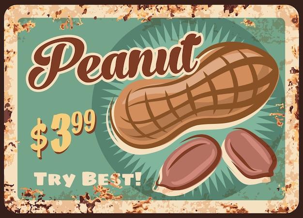 Металлическая пластина арахиса ржавая, знак ржавчины свежего земляного ореха винтажный.