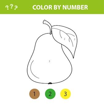 Груша - раскраска по номерам. рабочий лист для образования. игра для дошкольников.