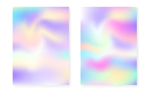 홀로그램 그라데이션이 있는 진주빛 배경. 홀로그램 커버 세트. 90년대, 80년대 레트로 스타일. 책, 연간, 모바일 인터페이스, 웹 앱용 그래픽 템플릿. 크리에이 티브 진주빛 배경 세트입니다.