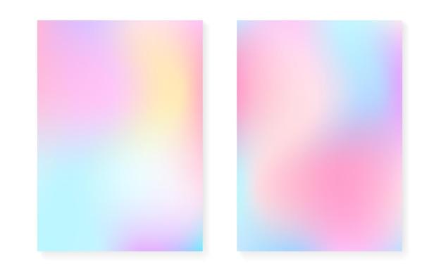 홀로그램 그라데이션이 있는 진주빛 배경. 홀로그램 커버 세트. 90년대, 80년대 레트로 스타일. 책, 연간, 모바일 인터페이스, 웹 앱용 그래픽 템플릿. 미래의 진주빛 배경 세트입니다.