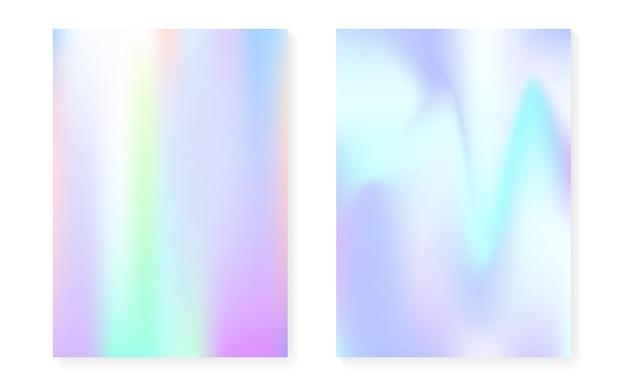 Перламутровый фон с голографическим градиентом. набор обложек голограммы. ретро стиль 90-х, 80-х. графический шаблон для брошюры, баннера, обоев, экрана мобильного. набор модный перламутровый фон.