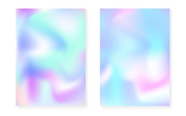 홀로그램 그라데이션이 있는 진주빛 배경. 홀로그램 커버 세트. 90년대, 80년대 레트로 스타일. 전단지, 포스터, 배너, 모바일 앱용 그래픽 템플릿. 소식통 진주빛 배경 세트입니다.