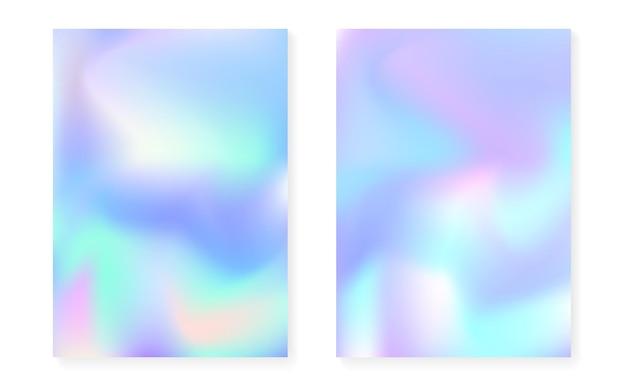 홀로그램 그라데이션이 있는 진주빛 배경. 홀로그램 커버 세트. 90년대, 80년대 레트로 스타일. 전단지, 포스터, 배너, 모바일 앱용 그래픽 템플릿. 무지개 빛깔의 진주빛 배경 세트입니다.