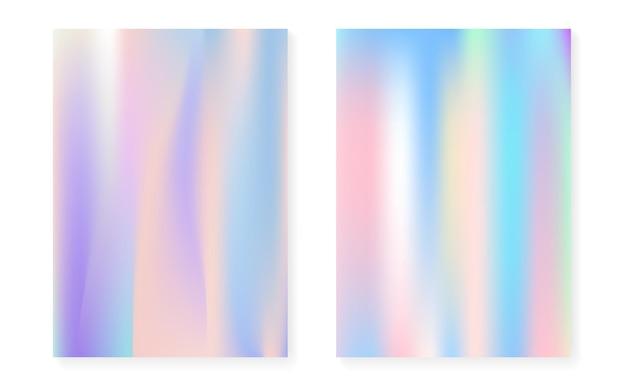 Перламутровый фон с голографическим градиентом. набор обложек голограммы. ретро стиль 90-х, 80-х. графический шаблон для плаката, презентации, баннера, брошюры. набор творческих перламутровый фон.