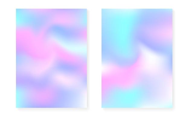 Перламутровый фон с голографическим градиентом. набор обложек голограммы. ретро стиль 90-х, 80-х. графический шаблон для плаката, презентации, баннера, брошюры. флуоресцентный перламутровый набор фона.