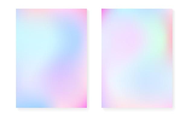홀로그램 그라데이션이 있는 진주빛 배경. 홀로그램 커버 세트. 90년대, 80년대 레트로 스타일. 현수막, 프레 젠 테이 션, 배너, 브로셔에 대 한 그래픽 템플릿입니다. 세련된 진주빛 배경 세트입니다.
