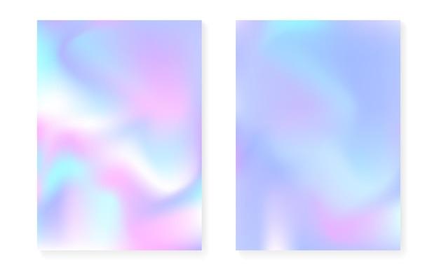 홀로그램 그라데이션으로 진주 빛 배경