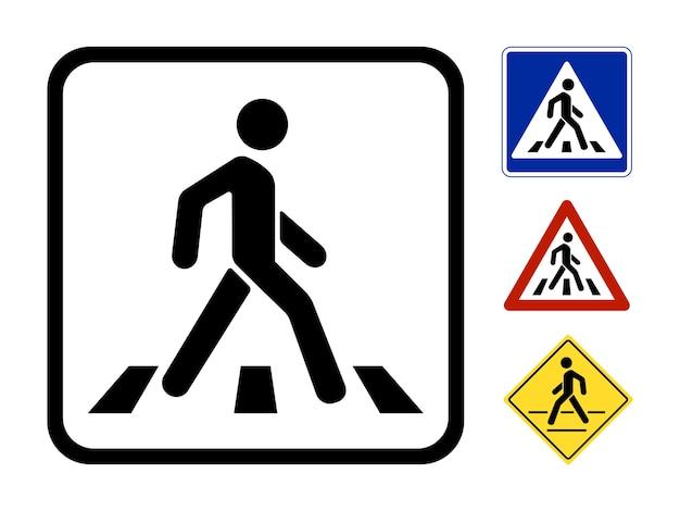 白い背景で隔離の歩行者シンボルベクトル図