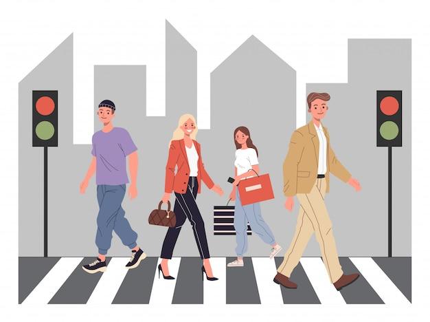 Pedestrians crossing city street