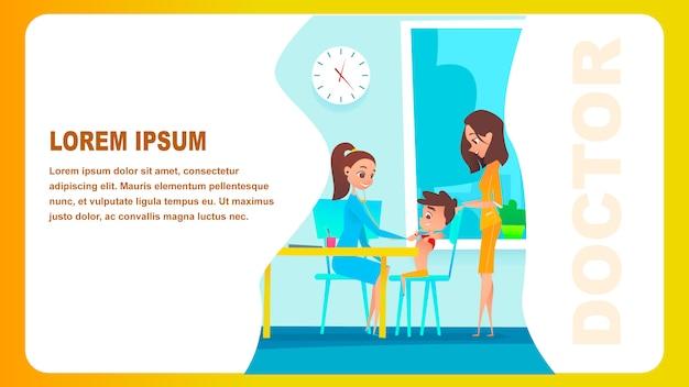 Pediatrician doctor examination