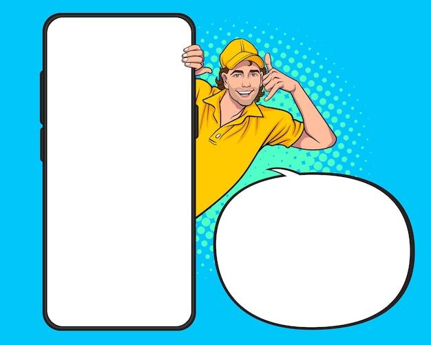 레트로 빈티지 팝 아트 만화 스타일에서 스마트폰으로 배달 남자 직원 서비스 엿보기