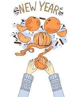 Пилинг мандарина в руках. новогодняя иллюстрация.