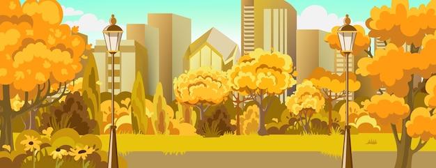 Peisage of autumn park near city
