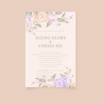 Pemium скачать красивый дизайн шаблона приглашения на свадьбу