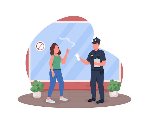 Штраф за курение 2d веб-баннера, плаката. офицер полиции с плоскими персонажами женщина-курильщик на фоне мультфильма. правовое регулирование в публичной печати патча, красочный веб-элемент
