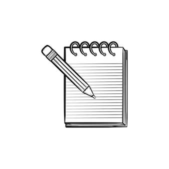 바인더 손으로 그린 개요 낙서 아이콘이 있는 연필과 메모장. 흰색 배경에 격리된 인쇄, 웹, 모바일 및 인포그래픽을 위한 메모장 벡터 스케치 그림에서 메모를 합니다.