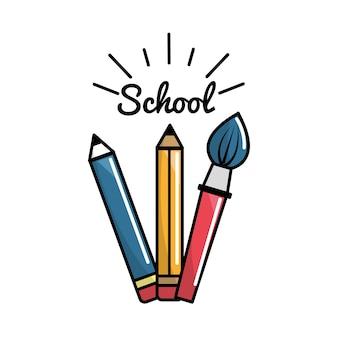 鉛筆ケース学校ツールアイコン
