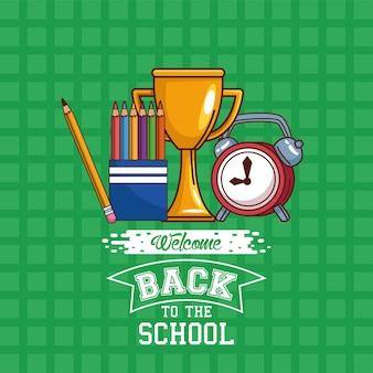 연필 색연필 트로피 및 시계 디자인, 학교 교육 수업 및 수업 테마로 돌아 가기