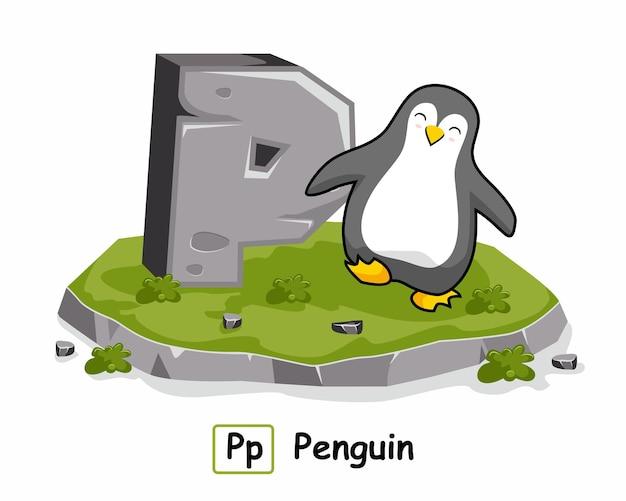 ペンギン動物ロックストーンアルファベット文字p