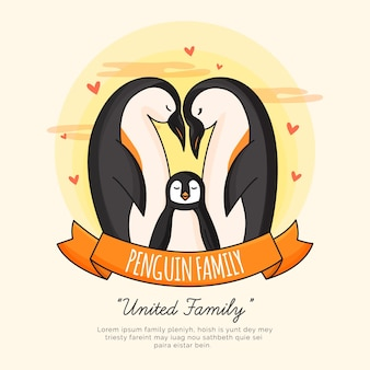 ペンギン家族